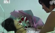 Cô dâu Trung Quốc qua đời trong đám cưới tại bệnh viện