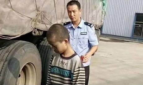 Xiaoneng được phát hiện tại một nhà máy ở thành phố Mịch La. Ảnh: SCMP