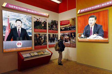 Hình ảnh ông Tập tại một triển lãm ở Bắc Kinh cuối năm 2017. Ảnh: Reuters.