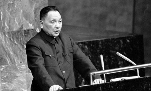 Đặng Tiểu Bình phát biểu tại Liên Hợp Quốc năm 1974. Ảnh: SCMP.