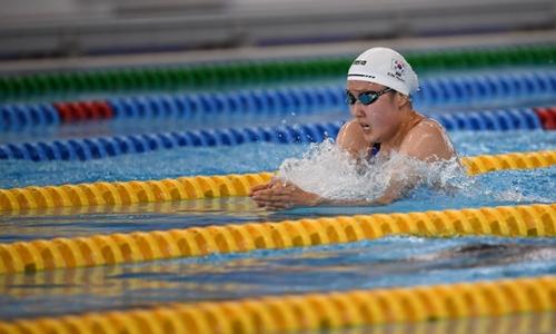 Vận động viên Hàn Quốc Kim Hye-jin tại Indonesia ngày 19/8. Ảnh: AFP.