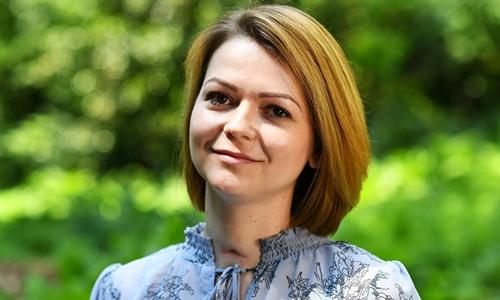 YuliaSkripal xuất hiện trước truyền thông ở Anh hồi tháng 5. Ảnh: AFP.