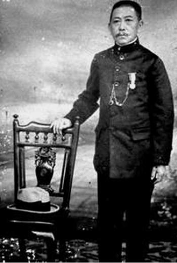 Vương Chính Đức sau hòa ước Pháp - Mèo năm 1913. Ảnh tư liệu