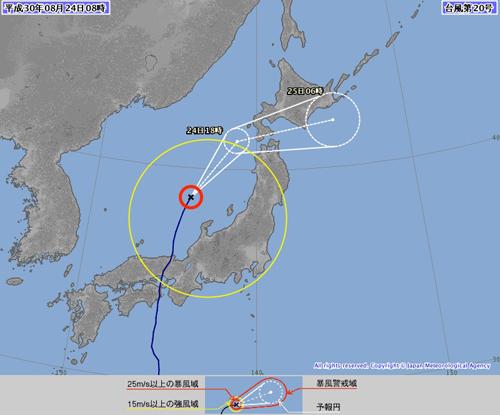 Bão Cimaron hạ cấp sau khi đổ bộ phía tây Nhật Bản và tiếp tục di chuyển theo hướng bắc. Đồ họa: Japan Times.