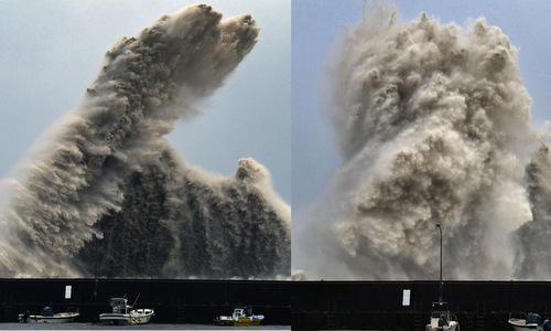 Bão Cimaron gây cột sóng lớn tại tỉnh Kochi hôm 23/8. Ảnh: Kyodo.