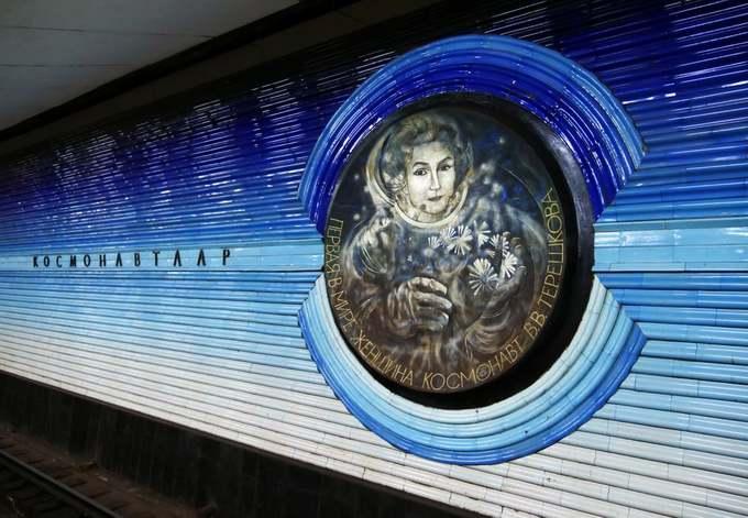 Hệ thống tàu điện ngầm chống bom hạt nhân lâu đời nhất Trung Á