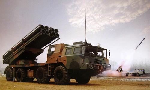 Hệ thống pháo phản lực AR-3 của Trung Quốc. Ảnh:Military Today.