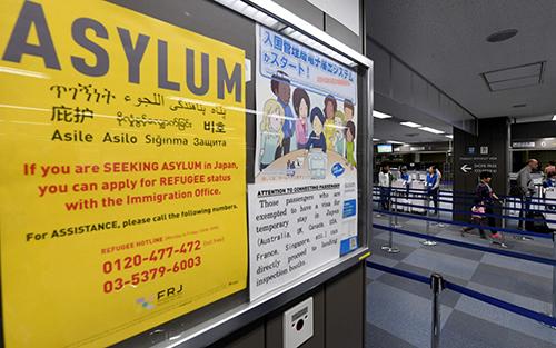 Một áp phích thông tin về việc xin tị nạn gần quầy soát hộ chiếu của văn phòng di trú sân bay quốc tế Narita, Tokyo, Nhật Bản. Ảnh: AFP