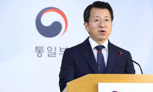 Ông Baik Tae-hyun, phát ngôn viên Bộ Thống nhất Hàn Quốc. Ảnh: Yonhap.