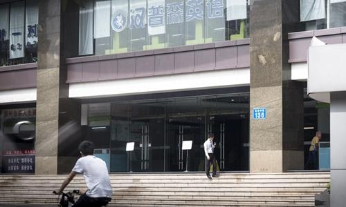 Tòa nhà lãnh sự quán Mỹ tại Quảng Châu, Trung Quốc. Ảnh: AP.