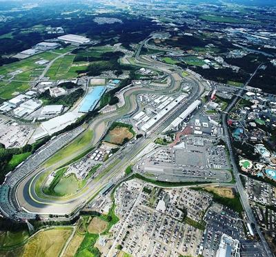 Đường đua Quốc tế Suzuka tạiMie, Nhật. Ảnh:suzukacircuit.jp