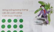 Trẻ học Tiếng Việt Công nghệ giáo dục khen thú vị, biết đọc nhanh