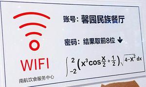 Canteen trường Trung Quốc yêu cầu giải toán để biết mật khẩu Wi-Fi