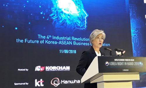 Ba chữ P trong chính sách mới của Hàn Quốc hướng tới Việt Nam và ASEAN - 1