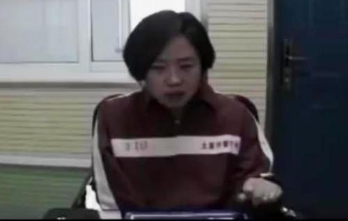 Vương Bình nhận tội tại cơ quan điều tra.
