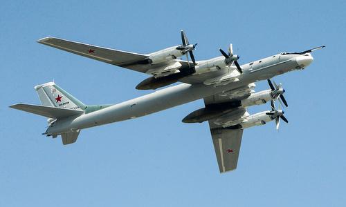 Oanh tạc cơ Tu-95MS tham gia tập trận Vostok-2018. Ảnh: TASS.