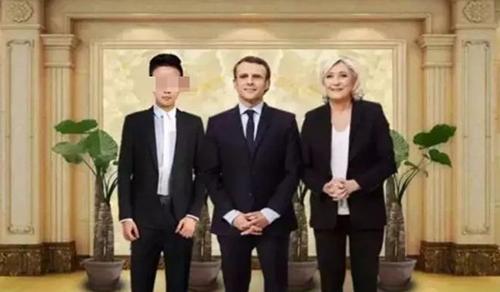 Thiếu niên họ Shi cũng làm giả ảnh chụp với Tổng thống Pháp Emmanuel Macron (giữa) và lãnh đạo cánh hữuMarine Le PenẢnh: SCMP