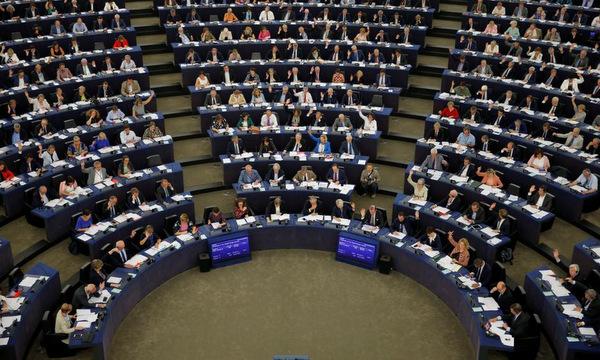eu-parliament-1984-1536886029.jpg