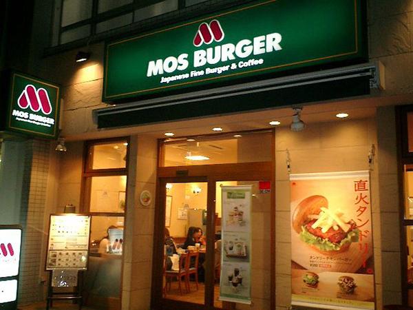 mos-8995-1537055751.jpg