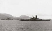 Siêu thiết giáp hạm chưa kịp đánh đã chìm của Nhật trong Thế chiến II