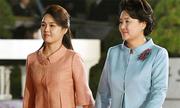 Đệ nhất phu nhân Hàn - Triều sẽ thăm trường âm nhạc Bình Nhưỡng