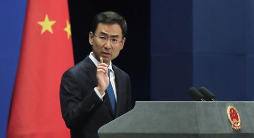 Phát ngôn viên Bộ Ngoại giao Trung Quốc Cảnh Sảng. Ảnh: China Daily.