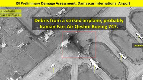 Mảnh xác máy bay nghi là của hãng Fars Air Qeshm. Ảnh: ISI.