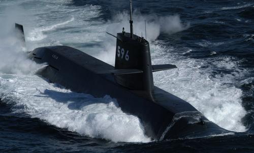 Tàu ngầm Kuroshio trong một chuyến ra biển năm 2016. Ảnh: Bộ Quốc phòng Nhật Bản.