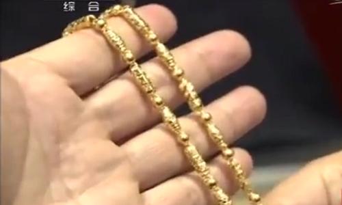 Kế hoạch cướp vàng nhằm vào bồ nhí của đại gia Trung Quốc