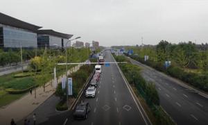 Khu thử nghiệm xe tự lái đầu tiên của Trung Quốc