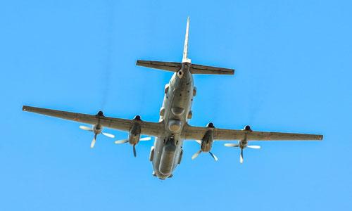 Một trinh sát cơ Il-20 của quân đội Nga. Ảnh: MoskoWalk.ru.