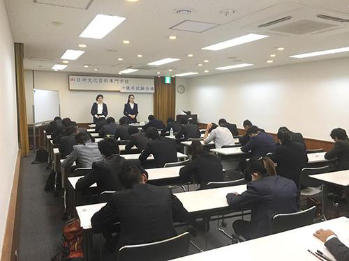 Nhiều du học sinh Việt tại Nhật bị buộc về nước vì không được gia hạn visa