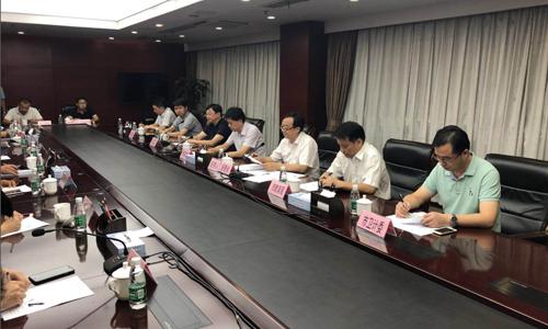 Chính quyền thành phố Vu Hồ mở họp báo hôm 23/9. Ảnh: Sina.