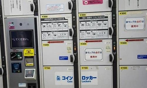Hệ thống tủ khóa công cộng ở Nhật Bản. Ảnh: AFP.