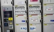 Nhật bắt người phụ nữ giấu xác con trong tủ nhiều năm