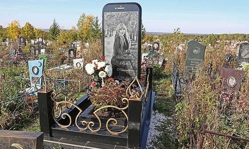 Ngôi mộ của Rita Shameeva tại nghĩa trang Yuzhnoye ở thành phố Ufa. Ảnh: Ufa1.