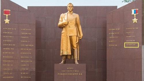Cái tên Chepiga (khoanh vàng) trong danh sách những người nhận Huân chương Sao vàng Nga tại Trường Chỉ huy Quân sự Viễn Đông. Ảnh: Bellingcat.