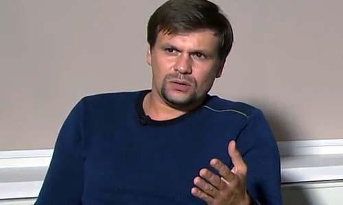 Ruslan Boshirov, một trong hai nghi phạm đầu độc cha con cựu điệp viên Nga Sergei Skripal hiện được xác định là Anatoliy Chepiga. Ảnh: Tass.