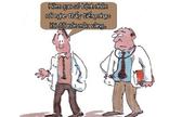 Giải pháp của bác sĩ tâm thần