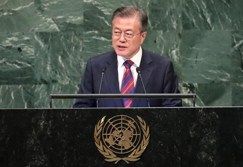 Tổng thống Hàn Quốc Moon Jae-in phát biểu tại Đại hội đồng Liên Hợp Quốc hôm 26/9. Ảnh: Reuters.