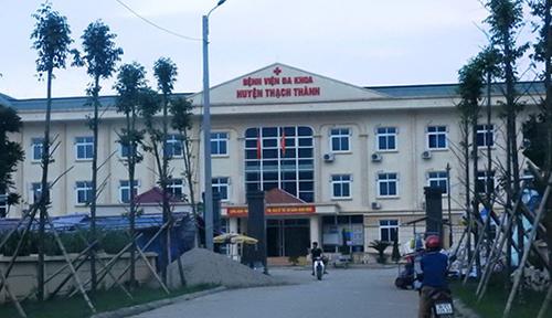 Bệnh viện Đa khoa huyện Thạch Thành nơi sản phụ tử vong. Ảnh: Lam Sơn.
