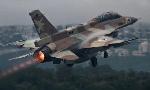Thế giới ngày 28/9: Iran nói Israel sẽ hối tiếc nếu tiếp tục không kích Syria