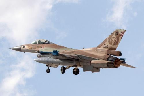 Máy bay F-16 C của Israel. Ảnh: AFP.