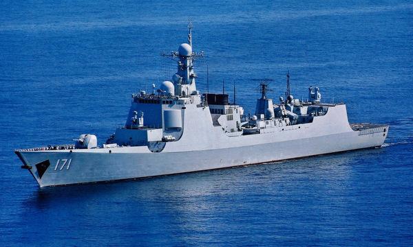 Tàu khu trục Type-052C Trung Quốc hoạt động trên Thái Bình Dương hồi năm 2015. Ảnh: Sino Defence.