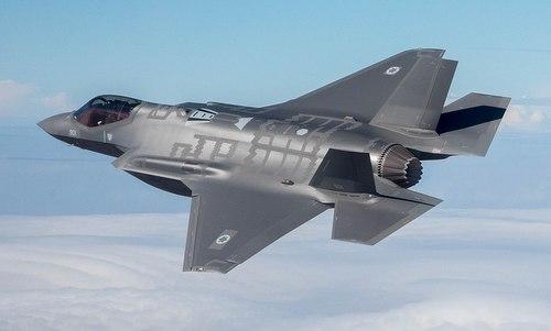 Tiêm kích F-35I đầu tiên trong biên chế Israel. Ảnh: IAF.