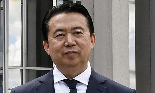 Chủ tịch Interpol Mạnh Hoành Vĩ. Ảnh: Reuters.