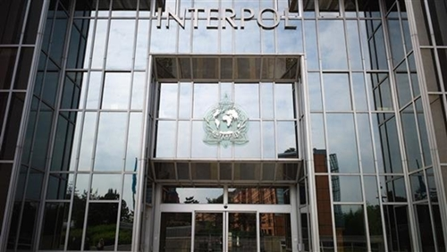 Trụ sở Interpol tại Pháp. Ảnh: AFP.