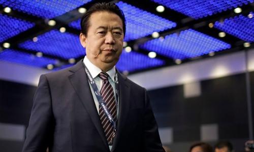 Cựu chủ tịch Interpol Mạnh Hoành Vĩ. Ảnh: AP.