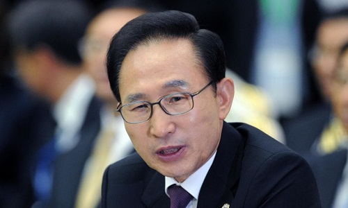 Cựu tổng thống Hàn Quốc Lee Myung-bak. Ảnh: AFP.