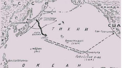 Hành trình trôi dạt của các thủy thủ Liên Xô. Ảnh: RBTH.
